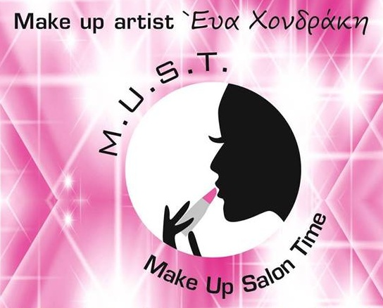 makeup salon Make Up Salon Time ΕΥΑ ΧΟΝΔΡΑΚΗ